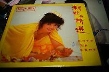 Paula Tsui 徐小鳳 the best of FIRST PRESS  ORI HONG KONG 12' VINYL 1981  LP