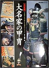 Used Samurai Bushi DAIMYO Armor Helmet Photo Book Japanese Histry From Japan