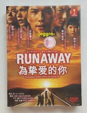 Runaway: For Your Love (2011)