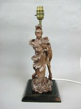 """Superb vintage carved wood Oriental LADY with a rabbit TABLE  LIGHT LAMP. 14"""""""