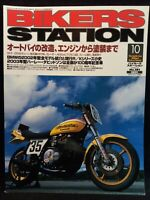 Bikers Station Motorcycle Magazine Japan No # 181 October 2002 Japanese Text