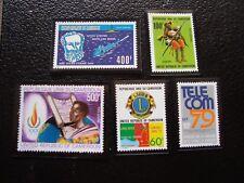 CAMEROUN - timbre yvert et tellier aerien n° 290 a 293 295 nsg (cam1) stamp