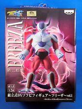 Dragon Ball Z Kai DX Sofubi Figure FREEZA FRIEZA 2nd Form Vol.1 Banpresto NEW