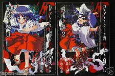 JAPAN Higurashi no Naku Koro ni Himatsubushi-hen manga 1~2 Complete set