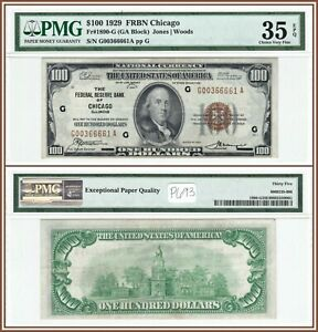 1929 Chicago $100 Federal Reserve Bank Note PMG 35 EPQ Choice Very Fine FRBN