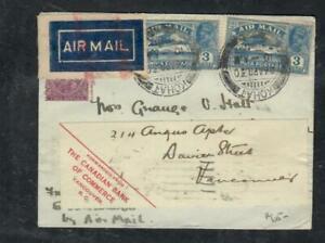 INDIA COVER  (P3003B) 1930 KGV  3A  A/M  X2 +2A A/M  COVER   TO  CANADA