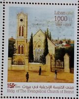 Lebanon NEW 2019 MNH stamp - Building of the Evangelical Church of Beirut