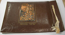 A FINE VINTAGE PHOTO ALBUM WITH COPPER PLAQUE OF ISRAEL STATE MAP IN RELIEF