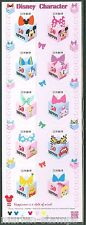 JAPAN 2013  DISNEY CHARACTERS SHEET OF TEN  50 YEN STAMPS MINT NH