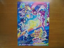 Flyer chirashi Movie Mini Poster Pretty Cure Miracle Leap 2020