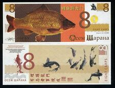 8 Carp, Bulgaria (Fantasy), Magic Carp - Dragon, 2012, China Lunar Year