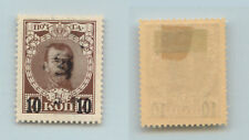 Armenia 1920 SC 196 mint Romanov . rta9545