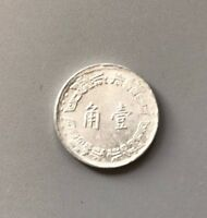 Antique Taiwan Coin Taiwanese 10 Cents Flower Ten Cent