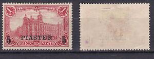 Deutsche Post in der Türkei  20 II ohne Gummi (*) Mi: 90.- #e433