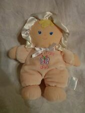 "Small Wonders My First Doll Baby Rattle Rag 8"" Plush Soft Toy Stuffed Animal"