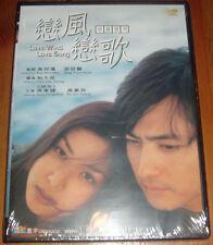 LOVE WIND LOVE SONG (NEW DVD) JANG DONG GUN KOREAN MOVIE ENG SUB R0