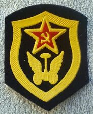 Car Transportation troops Patch USSR Soviet Union Russian Armed Forces Military