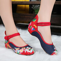 Women Elegant Art Casual Flat Chinese Style Embroidered Cloth Shoes Natural