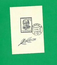 CZECHOSLOVAKIA stamps # 831 Used DEATH OF PRESIDENT ZAPOTOCKY **Michel Variety**