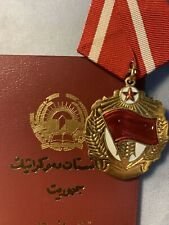 AFGHANISTAN.   ORDER of  RED BANNER, with blank sertificate.