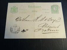 Nederlands Indië briefkaart G 8 SOERABAJA - Batavia 1890  N (vouw)