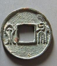 A Northern Zhou Bu Quan Coin - Northern Zhou (557-581 AD)