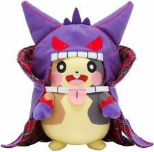 Pokemon Center Original Plush Doll Halloween Galar Garden Morpeko 2020 Japan