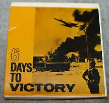 VINTAGE RARE 8MM 6 DAYS TO VICTORY ISRAEL 6 DAY WAR JUDEICA