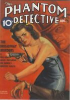 "(74751) ""THE PHANTOM DETECTIVE"" #1 (Adventure House 2009) 1st Ed. SC"