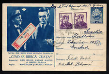 "ROMANIA - 1957 registered postal card, movie ""Alarm in the Mountains""."