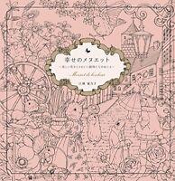 Shiawase no Minuet ( Menuet de bonheur ) Coloring Book flowers and animals JAPAN
