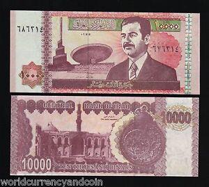 """Iraq (Iraqi) 10000 (10,000) Dinars, 2002 P-89 Saddam Hussein """"Post Gulf War"""" UNC"""