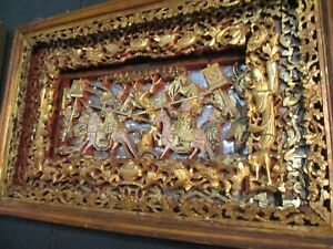 Antique 19th Century Pierced  Carved  3D effect Wall Hanging Thai