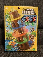 Super Mario Bros. Tower Gura Gura Tower Board Game NEW