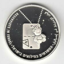 2008 Israel Defense Forces IDF Reservists Proof Silver Coin, 2 NIS ,RARE #3