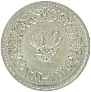 Yemen - Silver 1 Rial Coin - 1963 - XF