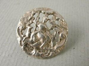 Art Nouveau Pierced Silver BUTTON. Hallmarked Birmingham 1901