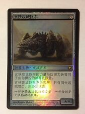 Darksteel Juggernaut - Foil chinese     MTG PLAYED (see scan)