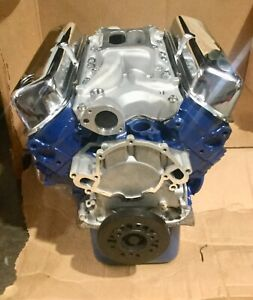Ford 289 Windsor engine reconditioned engine