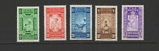 Éthiopie 5 timbres non oblitérés 1945 pour la Croix-Rouge sans surcharge  /T2879