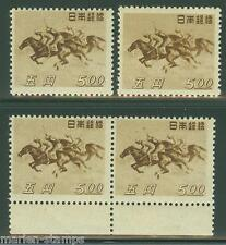 JAPAN SCOTT #412  LOT OF FOUR STAMPS  MINT 3X NEVER HINGED & 1 HINGED