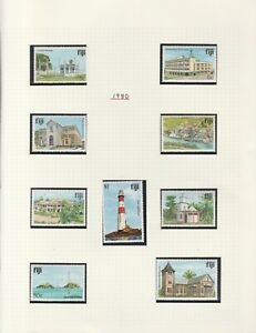 Fiji 1980. Set of 9 Mint Unhinged Stamps. See Photos.