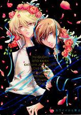 YuGiOh! Duel Monsters BL Doujinshi Comic Seto Kaiba x Joey (Jounouchi) Forbidden