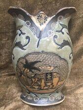 "Formalities by Baum Bros. Vase Elephant Palm Tree CrackleWare Design 10"""