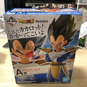 Dragon Ball EX Ichiban Kuji MASTERLISE Vegeta Prize A Figure BANDAI