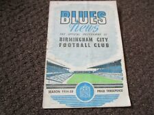 More details for birmingham city  v  manchester city     1954/5  ~ march 12th     ***free post***