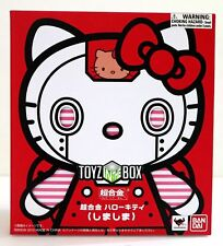 In STOCK Bandai Super Robot Chogokin Hello Kitty Red Stripes Action Figure