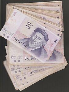 ISRAEL 1 SHEQEL - 1978 x 100pcs, USED BANKNOTES BUNDLE