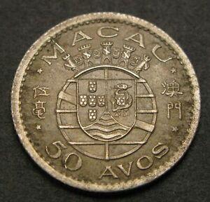 MACAO (Portuguese Colony) 50 Avos 1952 - Copper/Nickel - XF/aUNC - 3893