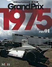 1975 Grand Prix Season #1 Model Factory Hiro Photo reference book Japanese Text